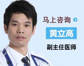张素玉 鼻科副主任医师